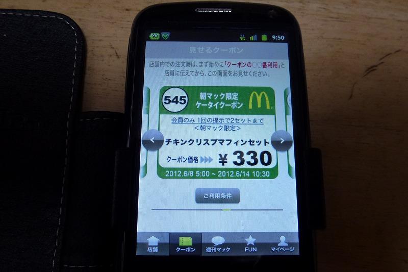 s-P1010328.jpg