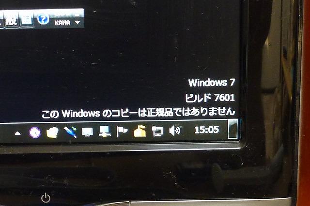 s-P1030653.jpg
